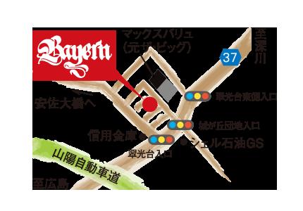 バイエルン高陽店 地図