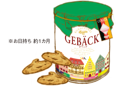 缶クッキー「ゲベック」