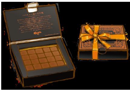 バイエルン通りの石畳 生チョコレート